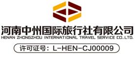 河南中州国旅总部官网